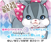 BROTHERS CONFLICT�����T�C�g