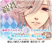 BROTHER CONFLICT Brilliant Blue