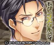 http://www.otomate.jp/hanaichi/modern-nostalgie/img/special/banner/tadashi_180-150.jpg