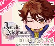 Jewelic Nightmare (ジュエリック・ナイトメア)