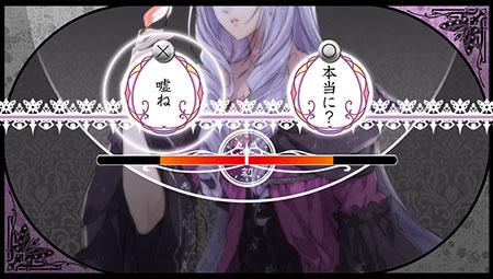 http://www.otomate.jp/reinedesfleurs/system/img/ravir7.jpg