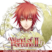WAND OF FORTUNE(ワンド オブ フォーチュン) II FD