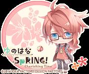 「ゆのはなSpRING! ~Cherishing Time~」